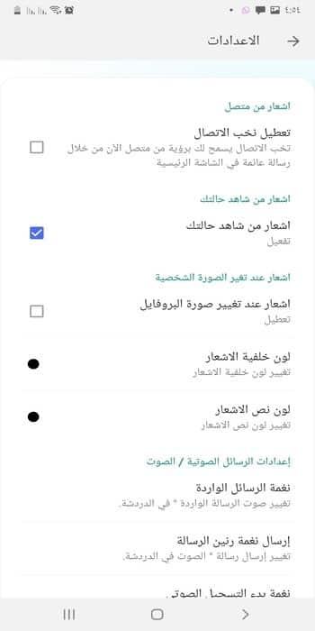 Whatsapp Plus Blue Image 1
