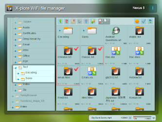 X-plore File Manager Image 2